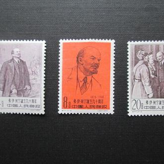 Китай, 90 лет Ленину