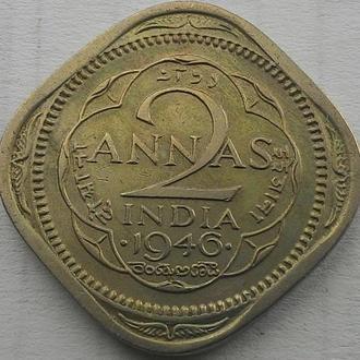 Индия Британская 2 анны 1946 год