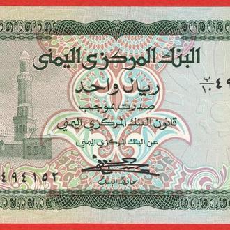 1 Риал 1983,(1,8) Йемен