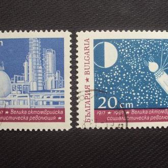 Болгария 1967г. гаш.
