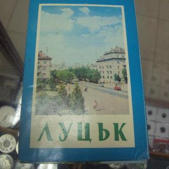 набор открыток луцк 10 шт  №1677
