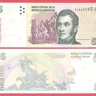 Боны Америка Аргентина 5 песо 2006 г.