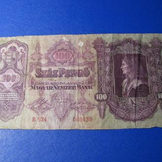 100 Пенго Угорщина Венгрия 1930