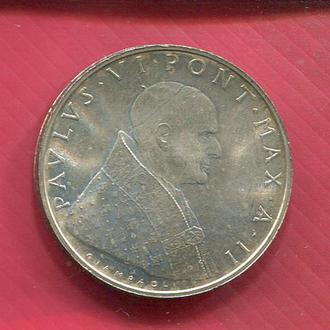 Ватикан 500 лир 1965 UNC серебро