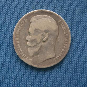 Россия  1 рубль 1898 г  АГ  Николай II   СЕРЕБРО
