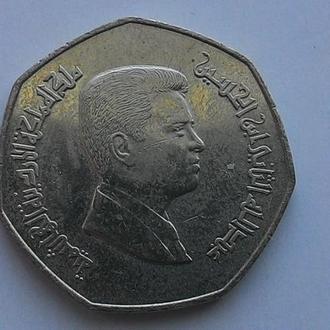 Иордания 1/4 динара 2004 год