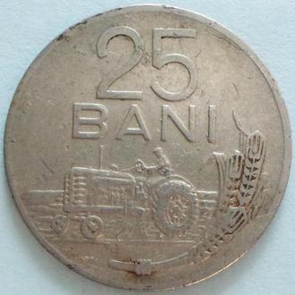 (А) Румыния 25 бани 1966