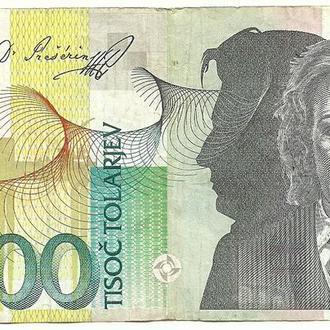 Словения 1000 толаров 1993г.