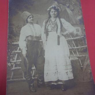 открытка девушка в украинском костюме №928