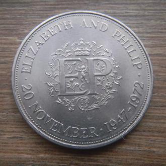 Великобритания 25 пенсов 1972 25 лет свадьбы (V01)