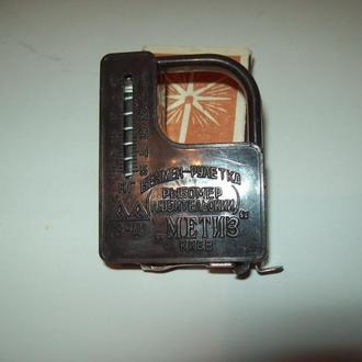 Безмен рулетка рыбомер про-во СССР