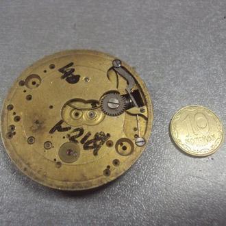 часы механизм 42 мм диаметр №86 (№2181)