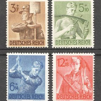 Рейх 1944 солдаты MNH/MH