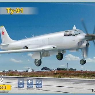 Modelsvit - 72016 - Морской бомбардировщик Туполев Ту-91 - 1:72