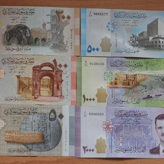 Сирия, комплект 6 банкнот 50 100 200 500 1000 2000 фунтов UNC