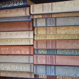 20 редких книг серии рамка