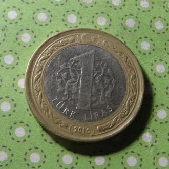 Турция 2010 год монета 1 лира биметалл !