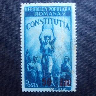 Румыния 1948г.гаш.надпечатка.