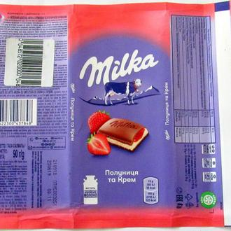 Обёртка от шоколада Молочний шоколад Полуниця та крем Milka 90 г