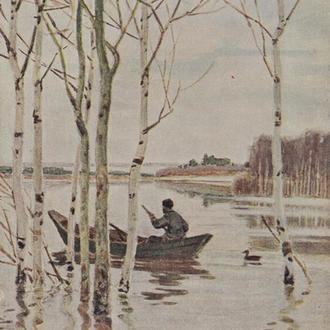 Открытка. Живопись. 1956 г. (1-39)