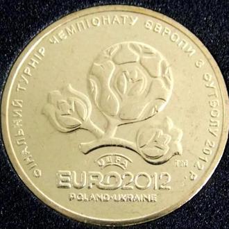 1 гривна 2012 года - UEFA / EURO 2012