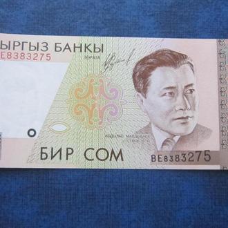 банкнота 1 сом Киргизия 1999 UNC пресс