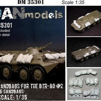 Danmodel 35301 -Мешки с песком для БТР-80. материал - смола. 15  мешков