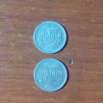 2 копейки 1994 г. (2 шт.)