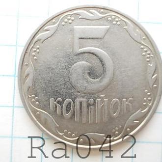 Монета Украина 2004 5 копеек копійок (магнитн)
