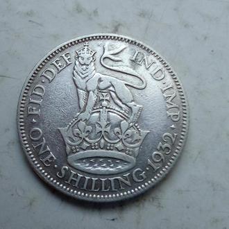 Великобритания 1 шиллинг 1932 г. Георг V. Серебро 500 (1)