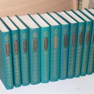 Лесков Н.С. Собрание сочинений в 12 томах (комплект из 12 книг)