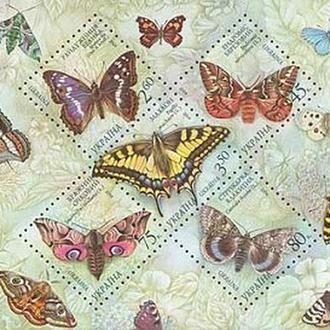 Метелики. Блок 2004 **