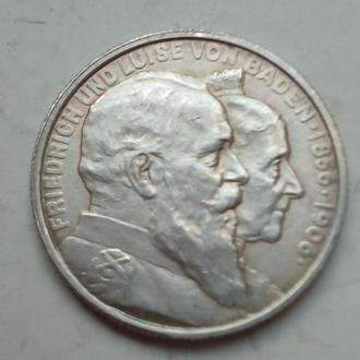 Германия . Баден 2 марки 1906 г., XF, '50 лет свадьбе Фридриха I и Луизы Прусской'.