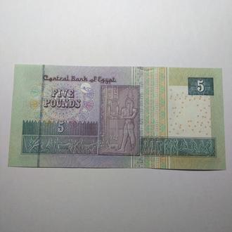 5 фунтов, Египет, a-unc, оригинал