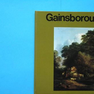 Thomas Gainsborough. Гейнсборо. Альбом. В ИДЕАЛЬНОМ СОСТОЯНИИ!