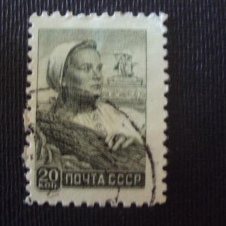 СССР гаш.стандарт.