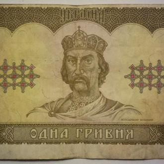 Купюра 1 гривна - Гетьман В. П. - 1992 г. в.
