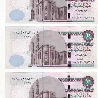Египет 10 фунтов 24 марта 2016 пресс