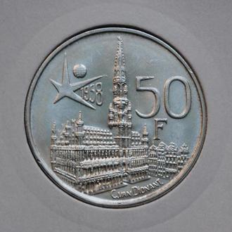 Бельгия 50 франков 1958 г., UNC, 'Международная выставка Экспо'
