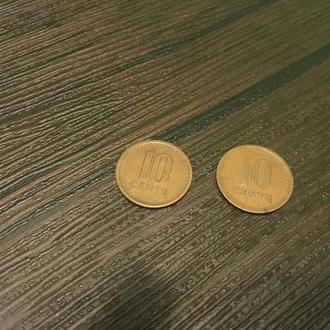 Литва 10 центов, 1991