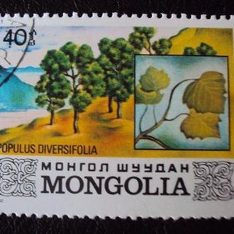 Монголия 1982г