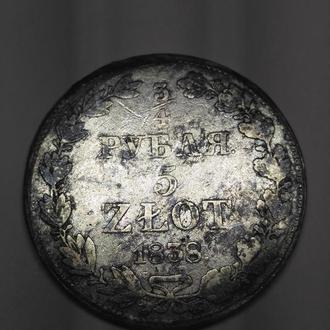 3/4 рубля 5 злотых 1838 MW, оригинал, серебро с гривны l