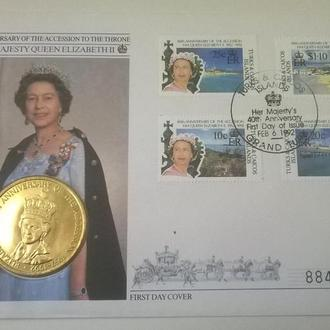 Теркс и Ка́йкос 5 крон 1992 UNC : Королева Елизаве́та II + конверт ( Turks and Caicos Islands )