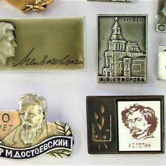 Значки 12 штук СССР разные Лот А 57