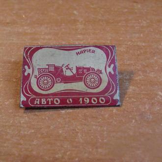 автомобиль авто 1900 ретро