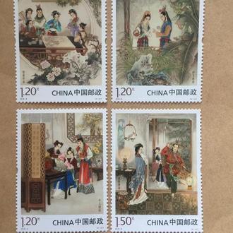 Китай/ Азия/ КНР/ культура/ люди/ традиции/ 2018/ исскуство