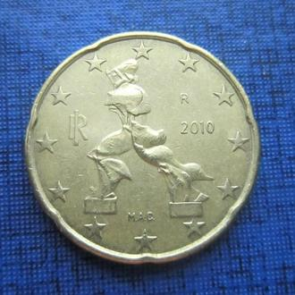 Монета 20 евроцентов Италия 2010