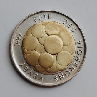Швейцария 5 франков 1999 г., UNC, 'Винный фестиваль'