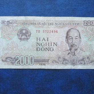 банкнота 2000 донг Вьетнам 1988 №4