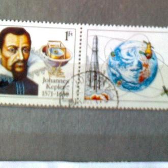 Венгрия 1980г  350-летие со дня смерти немецкого астронома Иогана Кеплера